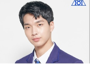Produce X 101 Trainees Profile 2019 (Update!)